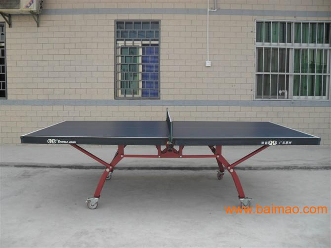 供应崇左兵乓球台,大新兵乓球台,室内外兵乓球台