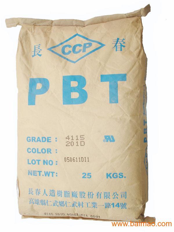 GF30%耐热 PBT 4130 台湾长春4130
