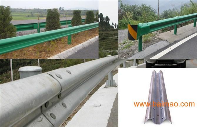 高速公路安全防撞护栏板北京高速,高速公路安全防撞护栏板北京高速生产厂家,高速公路安全防撞护栏板北京高速价格