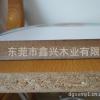 木纹贴面三胺刨板 生态板 免漆板