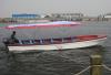 造船廠圖片/白洋淀造船sell/造船廠/造船廠圖片