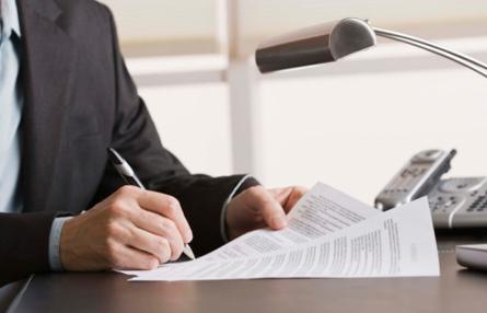 代办注册、验资、审计
