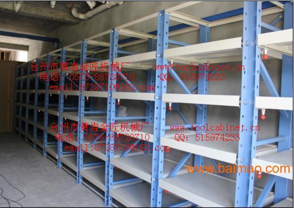 储物架 模具货架 模具架 抽屉式货架