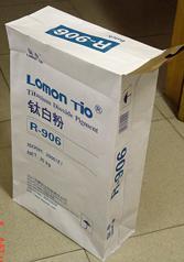 用于罐装设备的新型环保包装,可 纸张中间可以加一层塑料薄膜,用