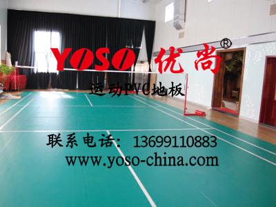 北京市口碑最好的运动地胶,pvc防静电地胶地板,,北京市口碑最好