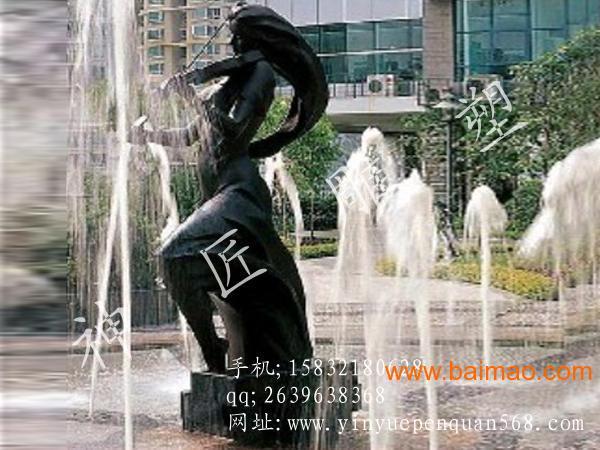 喷泉 石雕喷泉 音乐喷泉 室内大型喷泉 山西喷泉