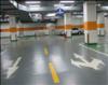 青島pvc地板