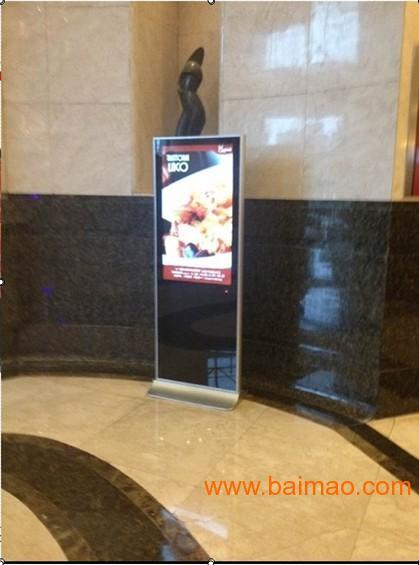 上海26寸落地式液晶广告机,上海26寸落地式液晶广告机生产厂家,上海26寸落地式液晶广告机价格