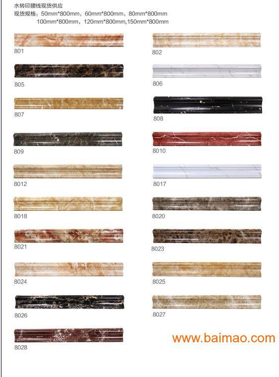 ... 电视墙仿石材线条造型内容|电视墙仿石材线条造型