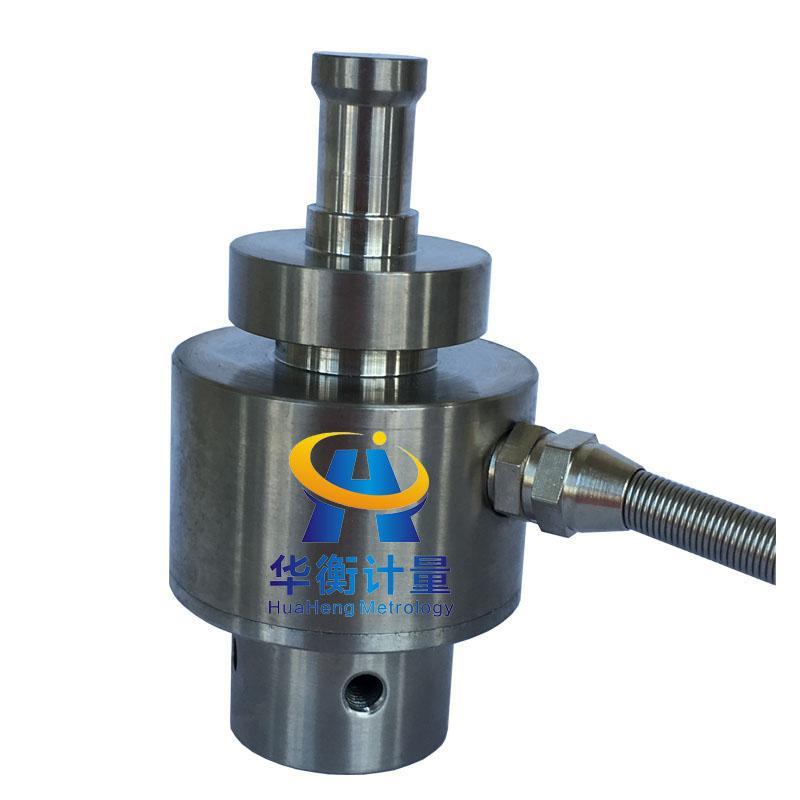 华衡计量HH8204TG51定制测力传感器