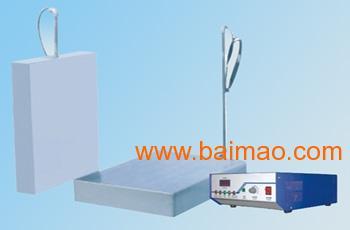 深圳电镀超声波振板