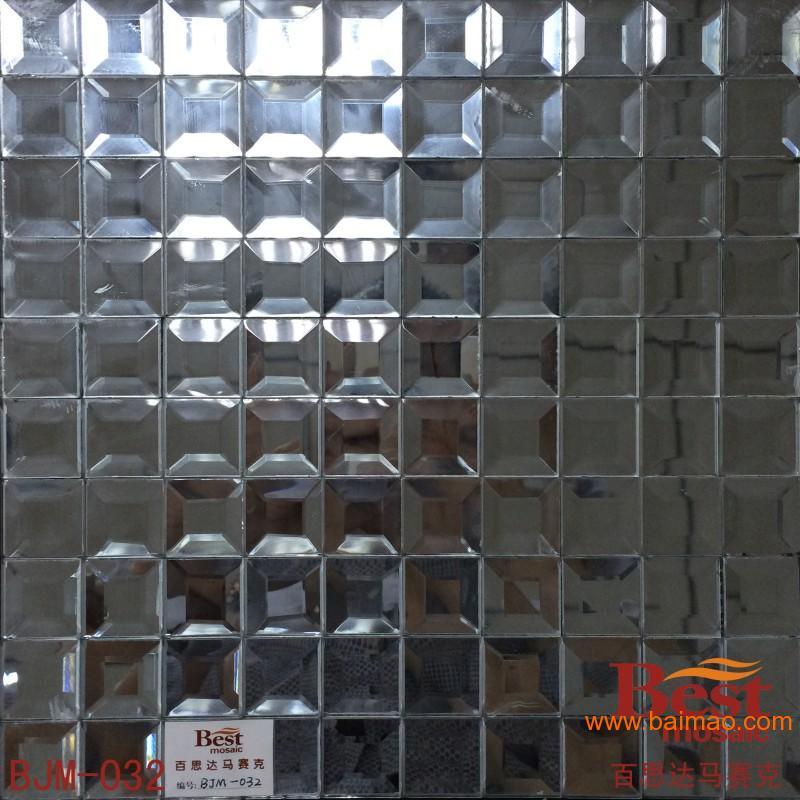 供应湖南镜面玻璃马赛克 厂家现货直销