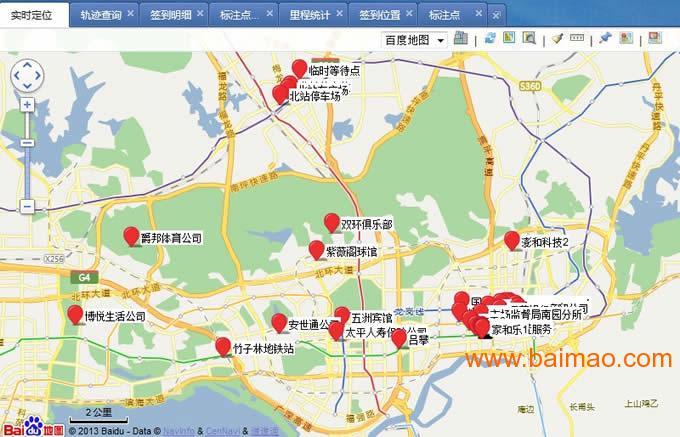 手机位置定位考勤管理系统