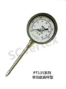 PT135B内置压力变送器指针式高温熔体压力表