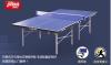 DHS/紅雙喜乒乓球臺T3726乒乓球桌標準家用