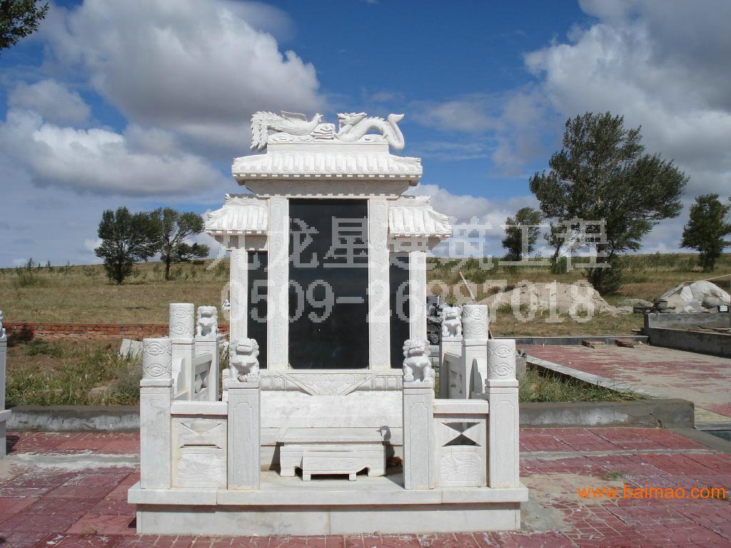 墓碑刻字图片