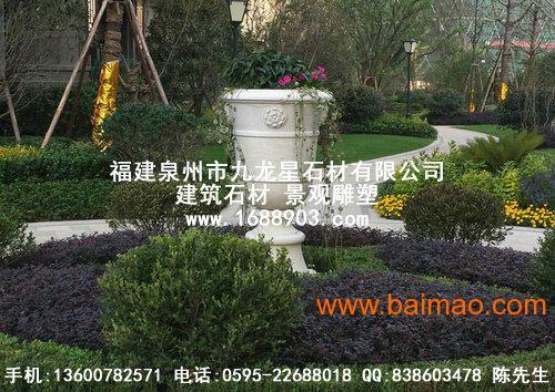户外花盆景观花盆园林花盆石雕花盆装饰花盆艺术花盆图片