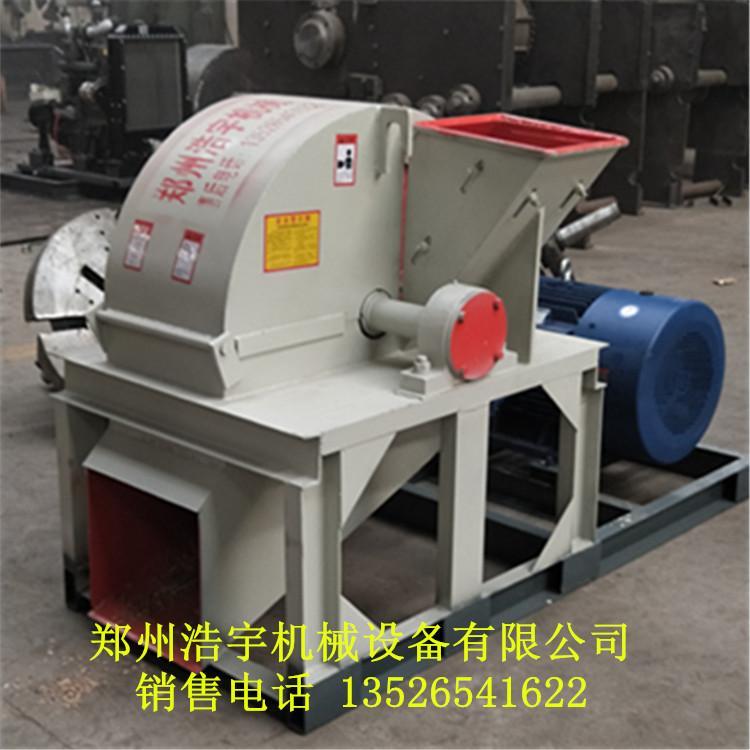 郑州浩宇机械 食用菌木屑机 香菇木屑粉碎机