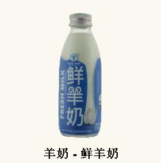 厦门羊奶营养更健康
