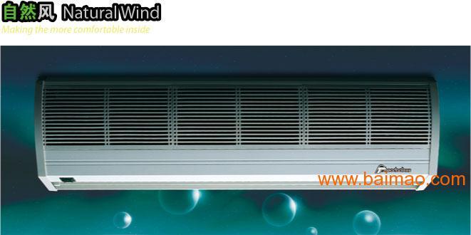 厦门西奥多自然风风幕机空气幕