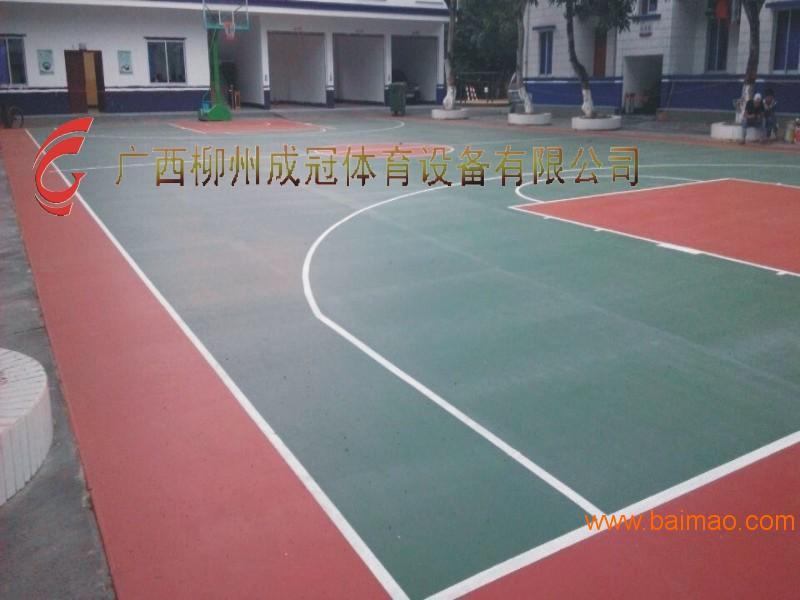 河池塑胶球场材料梧州篮球场塑胶地板材料广西球场涂料,河池塑胶球