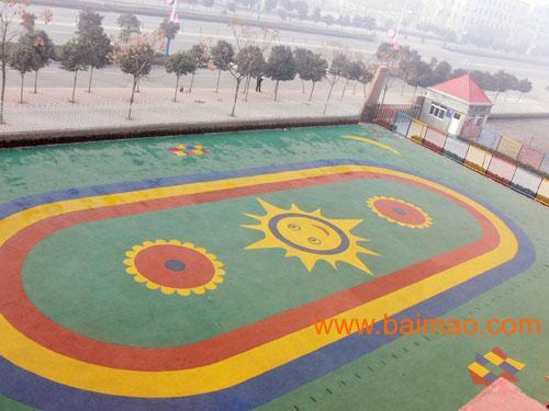 幼儿园塑胶地垫,epdm地垫,安全橡胶地垫,幼儿园塑胶地垫,