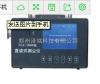 CCZ1000直读式粉尘浓度检测仪
