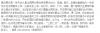上海展台搭建,设计制作
