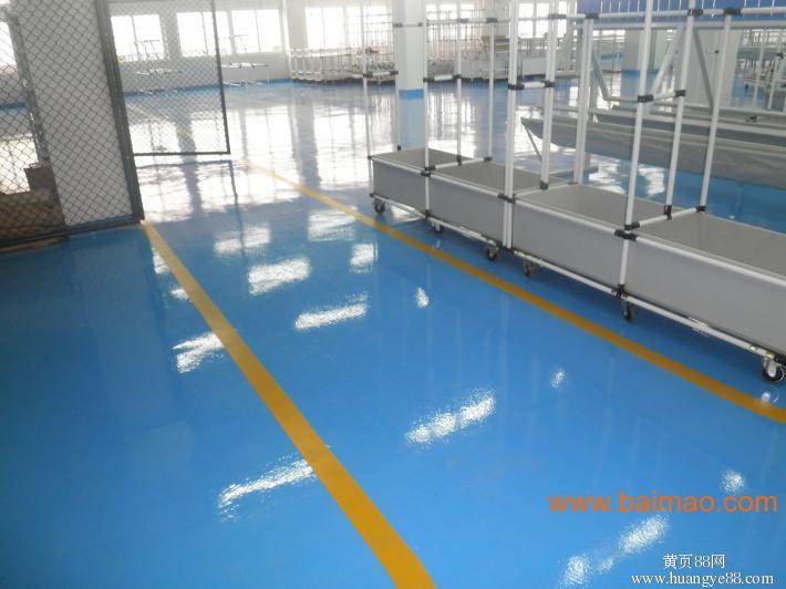 环氧树脂地坪漆环氧地坪漆水泥地板漆地面防尘漆耐磨油
