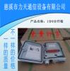 抱桿式1分8塑料分纖箱 8芯光纖系列樓道箱