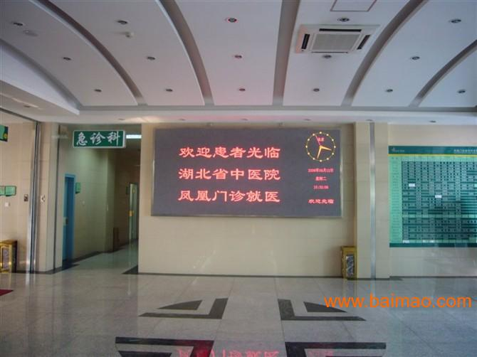 廣西LED顯示屏,3.75單紅色LED顯示屏