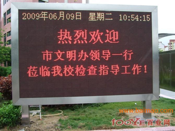 P10单红色LED显示屏,柳州LED显示屏