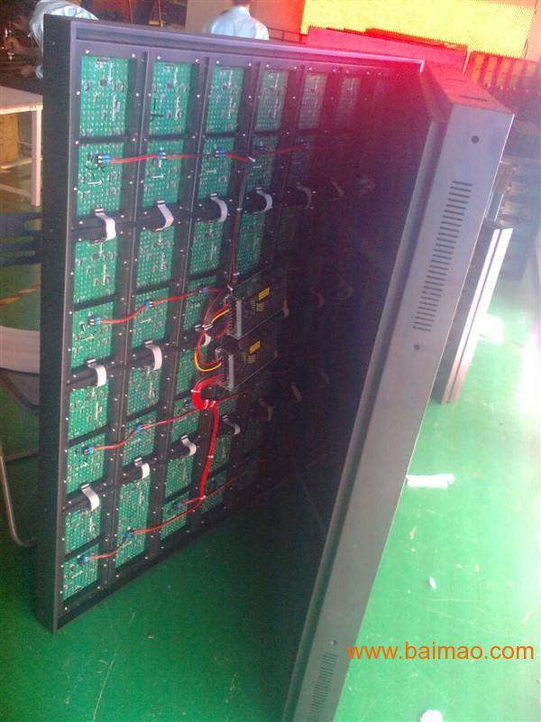 贝斯特 全球最奢华3311LED显示屏,LED显示屏配件