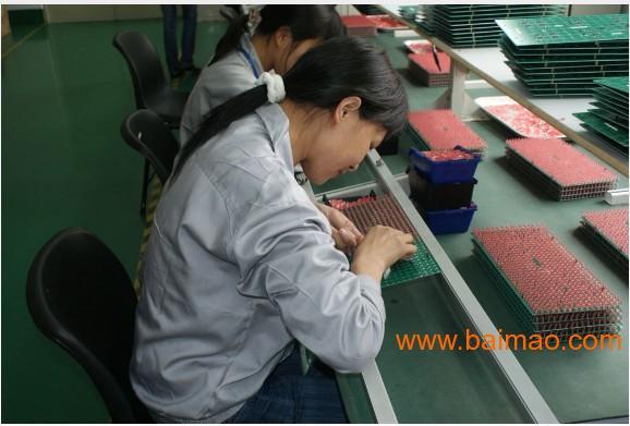 人工插件生產線