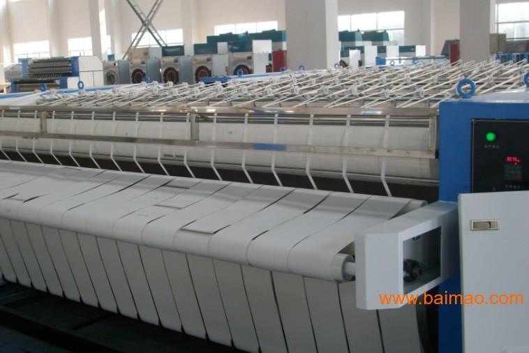 苏星牌双辊烫平机2.8米辊长4