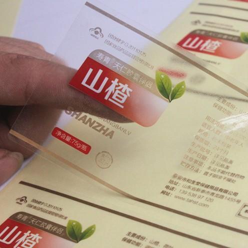 供应艾利透明不干胶标签/手账标签贴纸/透明商标贴