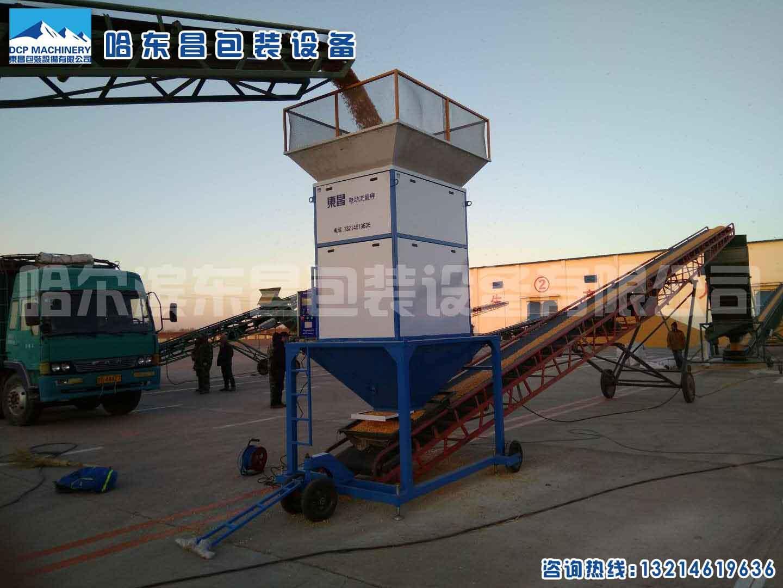 辽宁沈阳半自动颗粒包装机供应厂家沈阳北亚价格 - 中国供应商