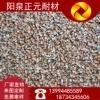 山西正元廠家供應0-1mm高鋁骨料,鋁礬土骨料