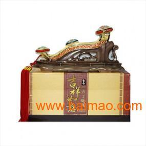 玉山陳年二鍋頭禮盒(吉祥如意)
