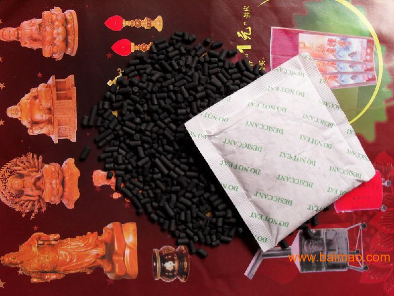防潮珠干燥剂,厦门厂家