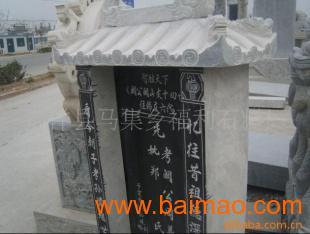 石灰石青石墓碑 ,石灰石青石墓碑 生产厂家,石灰石青石墓碑 价格
