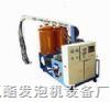 供应聚氨酯全自动中压发泡机
