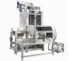 醫藥原料,中間體,精細化工粉末物料全自動包裝機