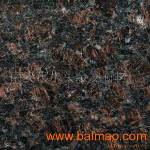 供应花岗岩英国棕(新矿1.3厚1.6厚125元)