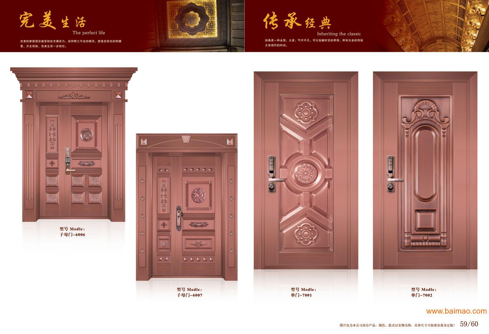 泉州铜门厂家批发 进户大门铜材质好吗_手机搜狐网