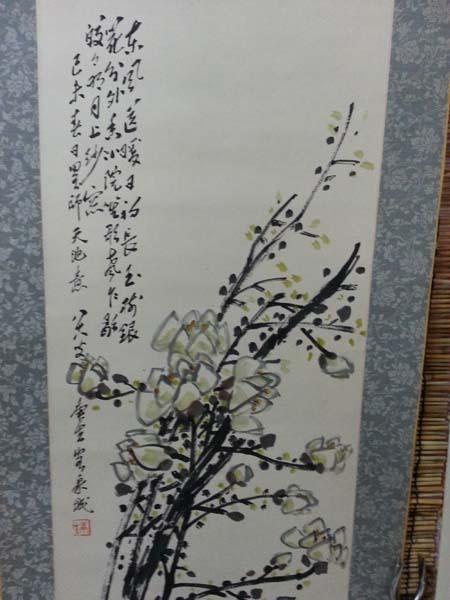 濟南市字畫收購 濟南字畫收購價格 濟南字畫收購圖片