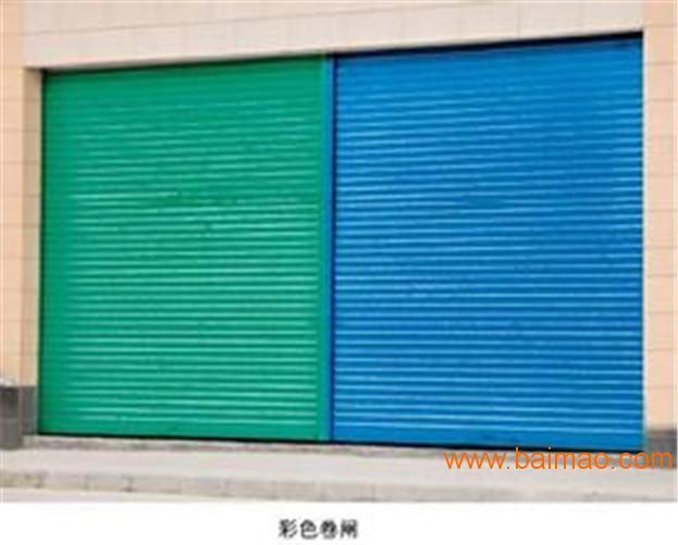彩色电动卷闸门