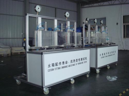 水箱配件綜合性能測試機