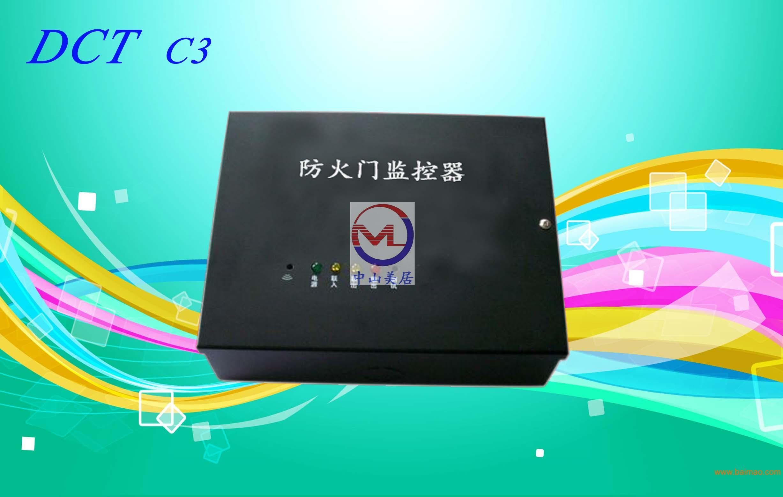 监控器多少钱_无线网络监控器监控器摄像头监控器安装方法