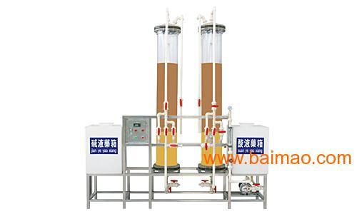 制药行业用水处理设备-高纯水设备
